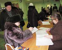 Подведены итоги выборов в Госдуму шестого созыва
