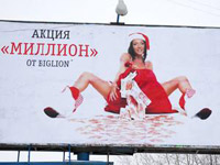 Эксперты УФАС разошлись во мнениях о непристойности Снегурочек