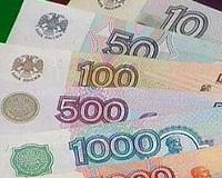 Средняя зарплата в Пермском крае составляет 20 тысяч рублей