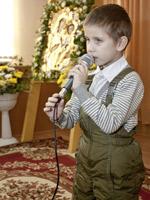 РПЦ подарила мальчику из Нытвы надежду видеть