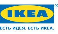 В магазине «ИКЕА Екатеринбург» – выгодные условия покупки диванов
