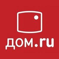 «Дом.ru» подключил в Перми более 500 точек с бесплатным Wi-Fi