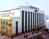 Представлены три варианта строительства вокзала Пермь-II