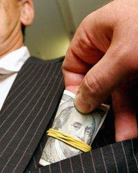 На что пермские чиновники потратили 3 миллиарда?