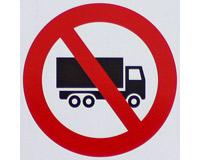 В жару трассы будут закрыты для грузовиков
