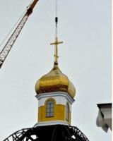 На Спасо-Преображенском соборе установили золотой купол