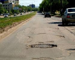 Бюджет потратят на дороги