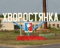 В Хворостянском районе трагически погибли две первоклассницы
