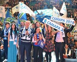 Туризм в Самаре «породит» футбол
