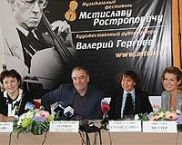 Маэстро Гергиев принял участие в открытии театра оперы и балета