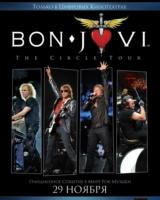 Премьера фильма-концерта «Bon Jovi» в «Киноплексе»