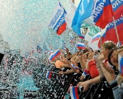 Не отдали День России