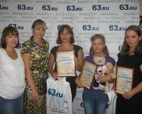 Победители конкурса «Сезон туризма» награждены призами от «Спутник-Гермес»