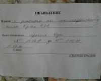 В Самаре в одном из домов до октября отключили горячую воду