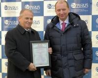 Владимир Артяков вручил сертификат первому резиденту ОЭЗ