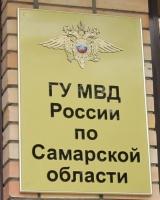 Полиция доказала, что коммунист Лескин напал на однопартийца