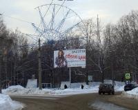 В парке Гагарина частично разобрали колесо обозрения
