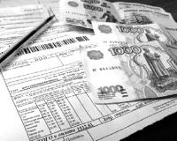 Самарцы задолжали за квартплату около 2,5 млрд рублей