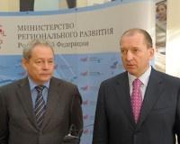 Правительство РФ планирует выделить губернии миллиард