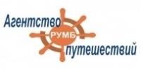 Агентство «РУМБ» подарит победителю конкурса путевку в Киев