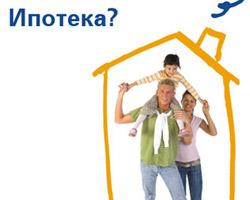 Ипотека: кабала для малоимущих