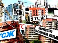 Председатели самарских ТСЖ обратились в Госдуму с резолюцией