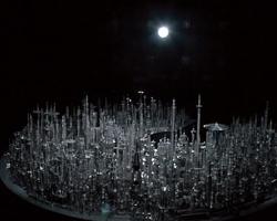 Стальной город
