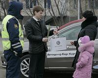 Volkswagen: «Дас ист фантастиш!»