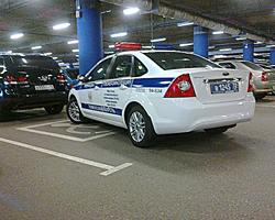 За два места на парковке для инвалидов инспектор ДПС заплатит три тысячи