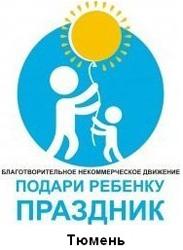 Волонтеры устроят детям арбузный день