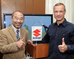 Suzuki поддержал сборную России по футболу
