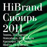 Мировые эксперты по маркетингу и брендингу соберутся в Тюмени
