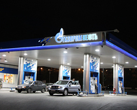 «Газпромнефть»: еще одна АЗС в Нижневартовске