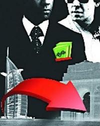 Тайных вкладчиков иностранных банков накажут рублем