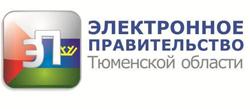 У электронного правительства Тюменской области появился логотип