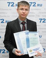 Победитель конкурса от 72.ru подготовит авто к зиме бесплатно