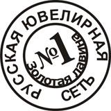 Финалисты «Свадьбы года» получат кольца от «Русской ювелирной сети»