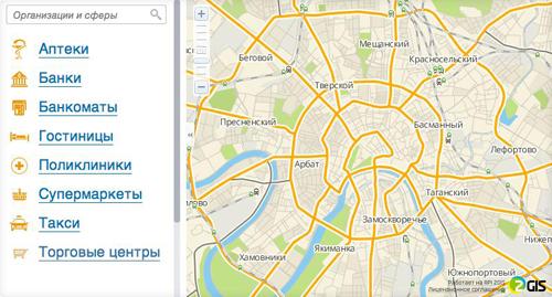 2ГИС запустил конструктор виджетов с картой и фирмами Тюмени