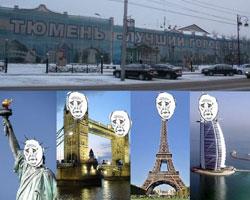 Городская среда: у Тюмени есть второе имя?!