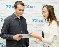 72.ru раздает подарки за колеса