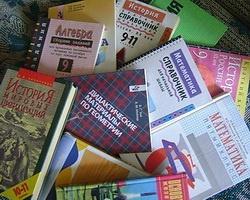 Школьные учебники будут унифицированы