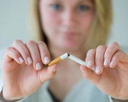 Сигаретам вход воспрещен