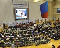 «Единая Россия» определилась с кандидатами и делегатами