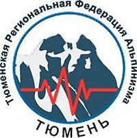 Тюменские ледолазы выиграли грант в 100 тысяч рублей
