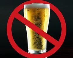 Пиво приравняли к крепкому алкоголю. Будем трезвее?