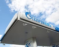 В Курганской области появились АЗС «Газпромнефть»