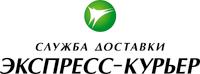 Новые выгодные тарифы на экспресс-доставку по Уралу