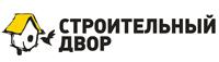 Акция в «Строительном дворе»: подарки от «КРЕПС»