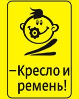 Тюменская Госавтоинспекция придумала новый дорожный знак