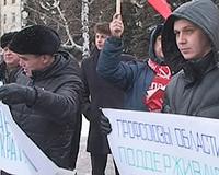 Профсоюз Антипинского НПЗ обратился к премьер-министру